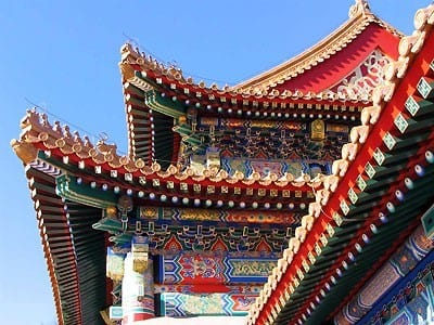Ancient Chinese Wooden Architecture