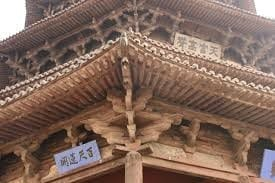2500 Year Old Chinese Wood Joints