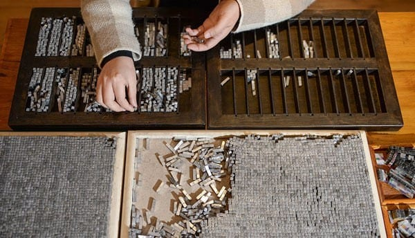 The Future Of The Millennia Old Chinese Wooden Movable Type Printing
