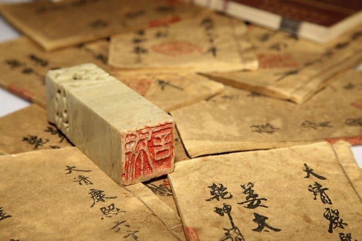The Rise Of Printing On Paper Techniques In Ancient China