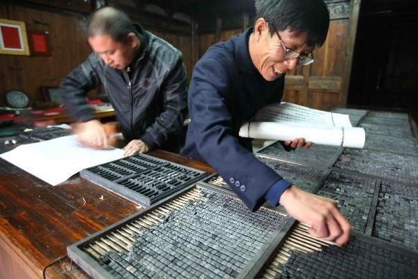 Traditional Wooden Movable Type Printing Of China Final Food For Thought