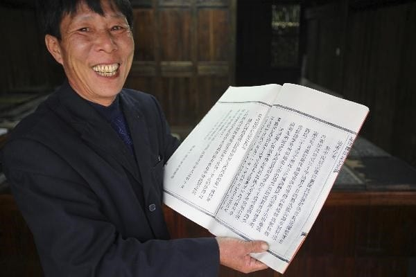 Wang Chaohui Inheritor Of China's Wooden Movable Type Printing